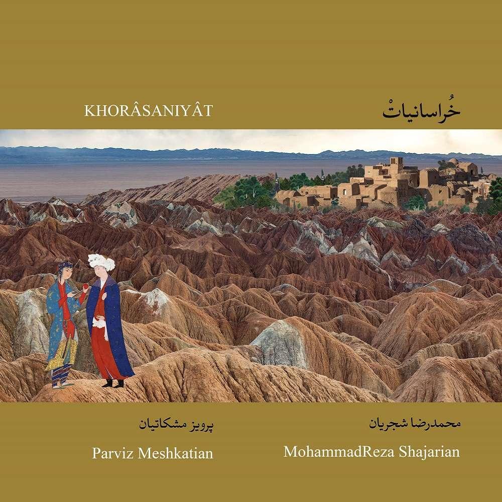 Mohammadreza-Shajarian-Khorasaniat