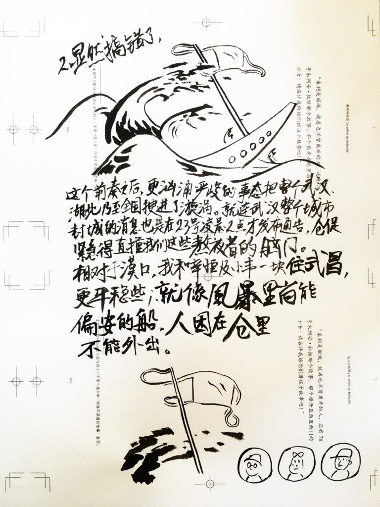 Jijie-diary-3.-Credit_-Jijie-768x1024