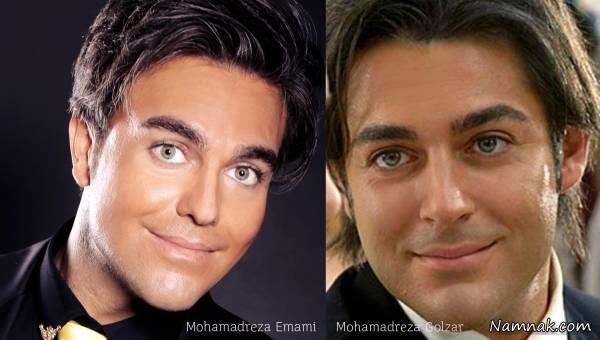 محمدرضا-گلزار - Copy