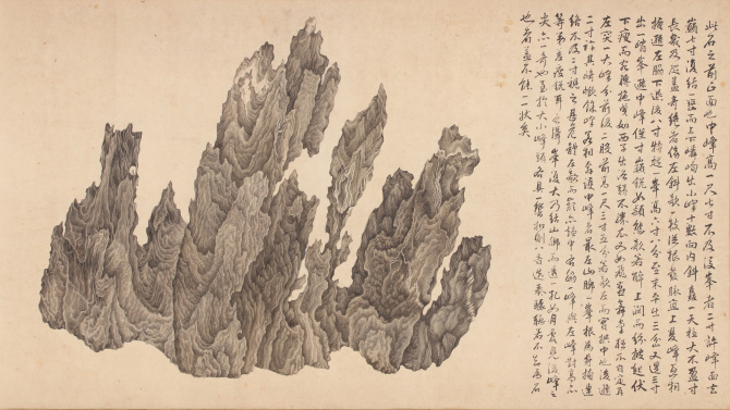 Wu-Bin-Ten-Views-of-a-Lingbi-Rock