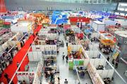 نمایشگاه کتاب پکن به تعویق افتاد