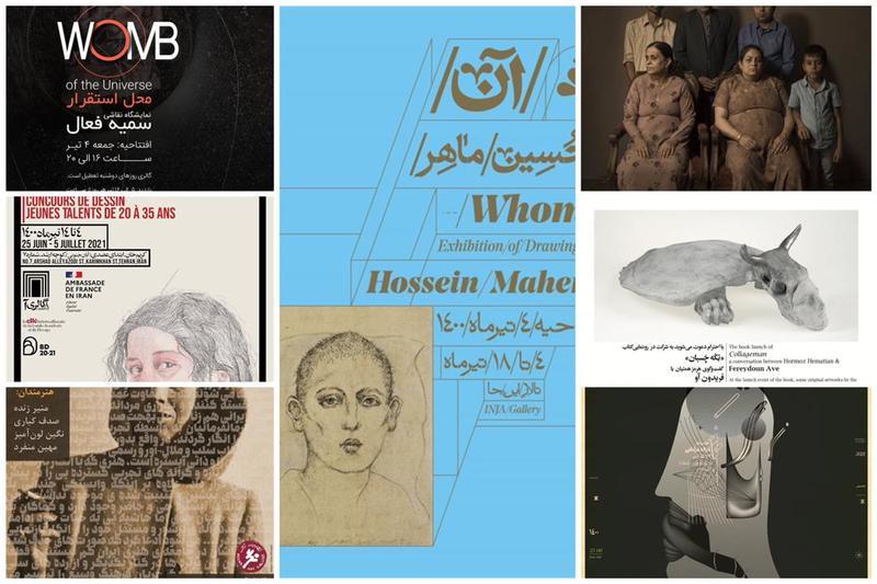 پیشنهاد بازدید از چند نمایشگاه در گالریهای تهران به انتخاب هنرامروز