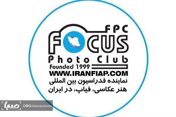 جشنواره عکس «رنگین کمان» هند از عکاسان ایرانی تجلیل کرد