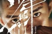 یک درام سیاه نوجوانانه روزهای بهتر (Better Days) یکی از پنج نامزد جایزهی «بهترین فیلم بینالمللی» در اسکار ۲۰۲۱ است که از طرف هنگکنگ معرفی شده.