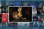 جشنواره سینمایی لیلون جشنوارهای بدون سالن سینما و فرش قرمز