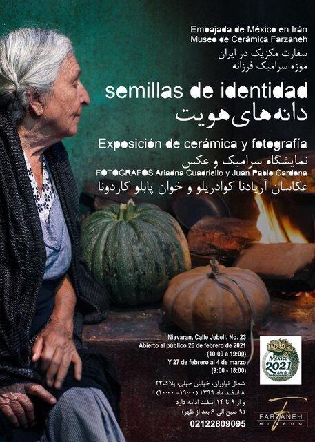 نمایش عکس و سرامیک هایی از کشاورزی در مکزیک