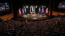 ثبت نام 240 گروه در جشنواره موسیقی فجر