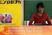 راهیابی فیلم بهمن کیارستمی به جشنواره «یاماگاتا» در ژاپن