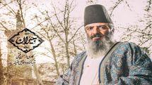 امیر جعفری در  «جیران» نقش صدراعظم (میرزاآقاخان نوری)  را بازی میکند