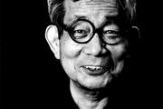 آرشیو دستنوشتههای «کنزابورو اوئه» نویسنده ژاپنی برنده نوبل