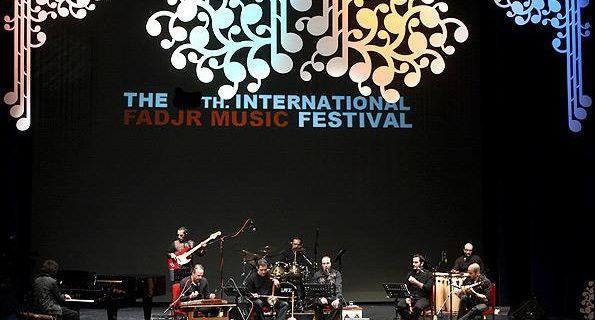 فراخوان سی و پنجمین جشنواره موسیقی فجر منتشر شد