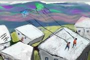 نمایش انیمیشن باد دوچرخه سوار در فرانسه