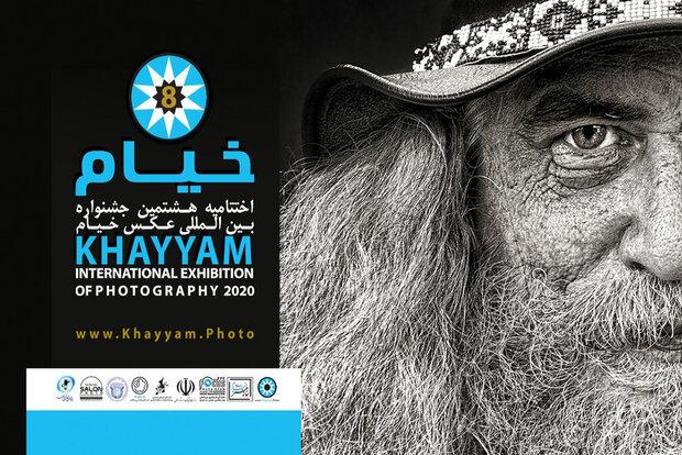 برگزیدگان هشتمین جشنواره بینالمللی عکس خیام معرفی شدند
