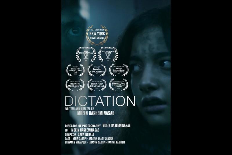 «دیکته» بهترین فیلم کوتاه جشنواره نیویورکی شد