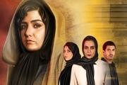انتقاد «مجمع خیرین کشور» از سه سریال
