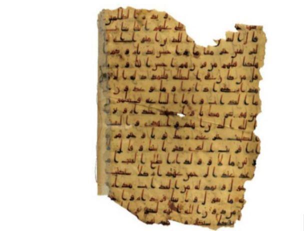 صفحهای از قدیمیترین نسخه قرآن کریم زیر چکش حراج