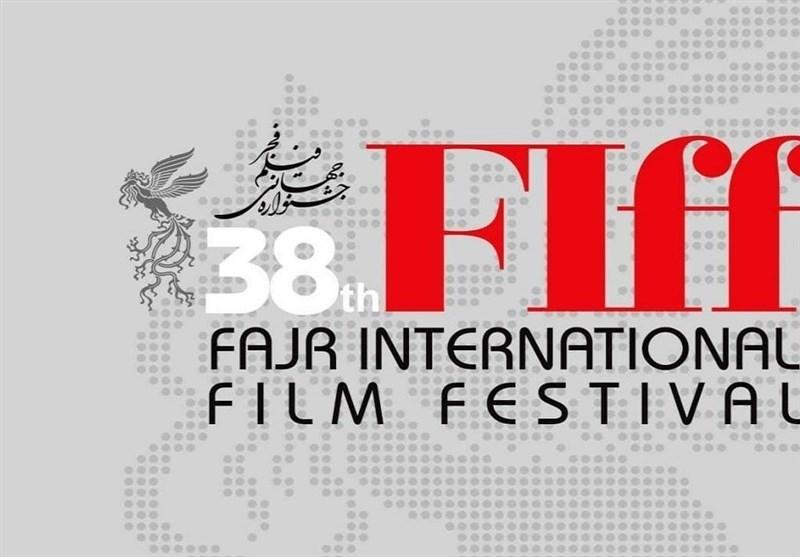 نمایش فیلمها در جشنواره جهانی فیلم فجر  در سینماهای روباز برگزار میشود