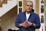 مهران مدیری از بیمارستان مرخص شد