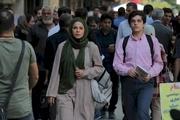 سریال ماه رمضان شبکه دو؛ خواننده سریال