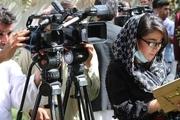 توقف فعالیت ۷۰ درصد رسانههای افغانستان پس از حضور طالبان