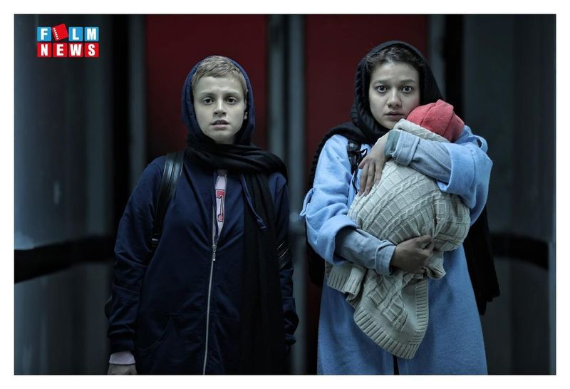 اولین تصویر از فیلم «تافردا»