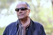 نمایش فیلمهای عباس کیارستمی در سینماتک اسلوونی