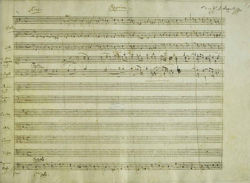 رکوئیم موتسارت در خانه موسیقی