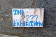 دهمین دوسالانه Momentum نمایشگاهی برای رجوع به احساسات