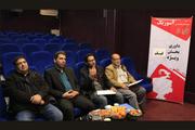 معرفی داوران شصت و چهارمین جشنواره منطقهای آسوریک