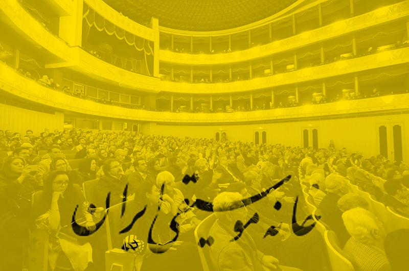 جلسات مشاوره حقوقی برای اعضای خانه موسیقی برگزار میشود