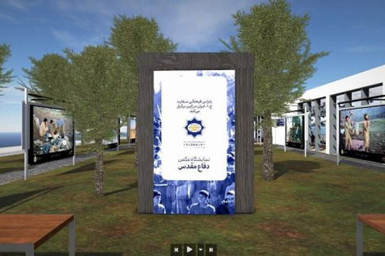 نمایشگاه مجازی «دفاع مقدس» در ژاپن طراحی و رونمایی شد