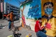 ویروس کرونا در نگاه هنرمندان خیابانی