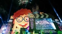 نتایج نظرسنجی جشنواره سینمای کودک و نوجوان منتشر شد