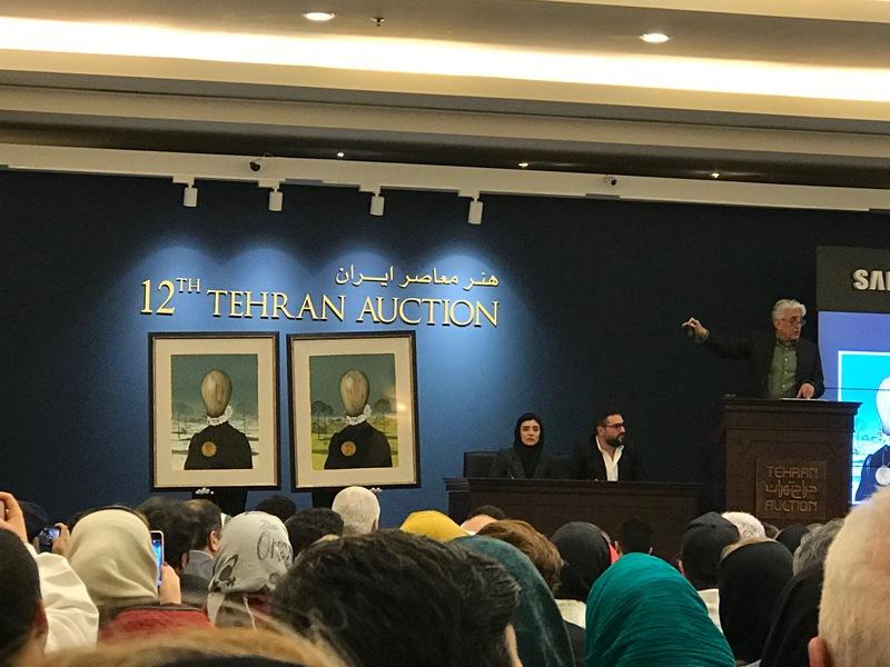 دوازدهمین حراج تهران به کار خود پایان داد