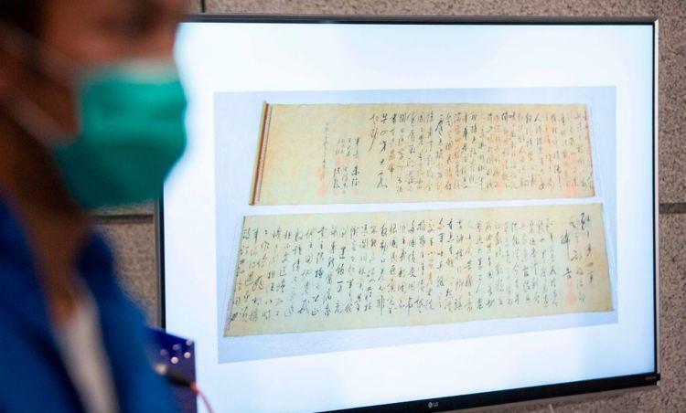 کشف کتیبه مائو توسط پلیس هنگ کنگ