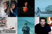 آثار هنر و تجربه در ترازوی گیشه هفتگی