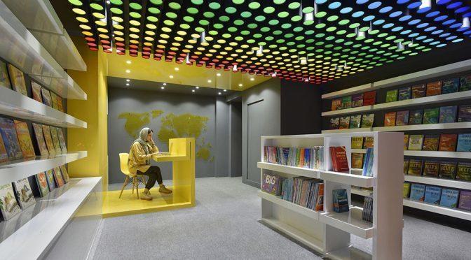 معرفی کتابهای جدید در هفته آخر بهمن ماه