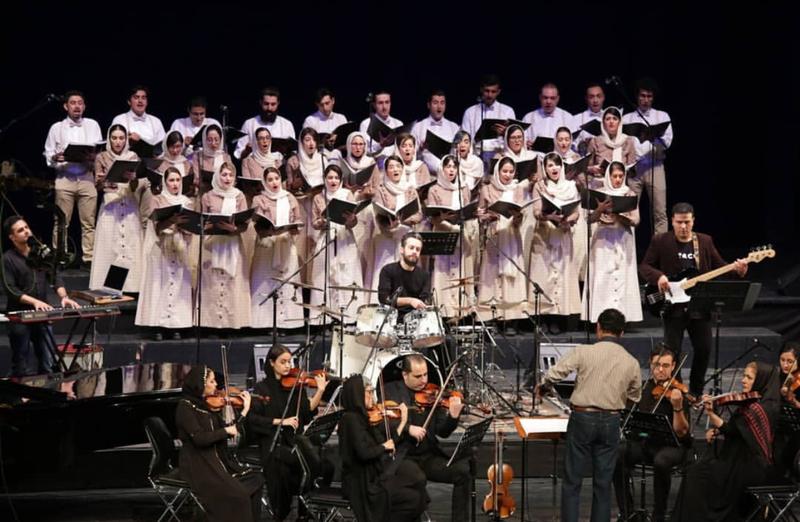 کنسرت گروه کر شهر تهران به تعویق افتاد