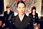 به دنبال هلن میرن؛ بازیگر کرهای «بیل را بکش» به دنیای «شزم» پیوست