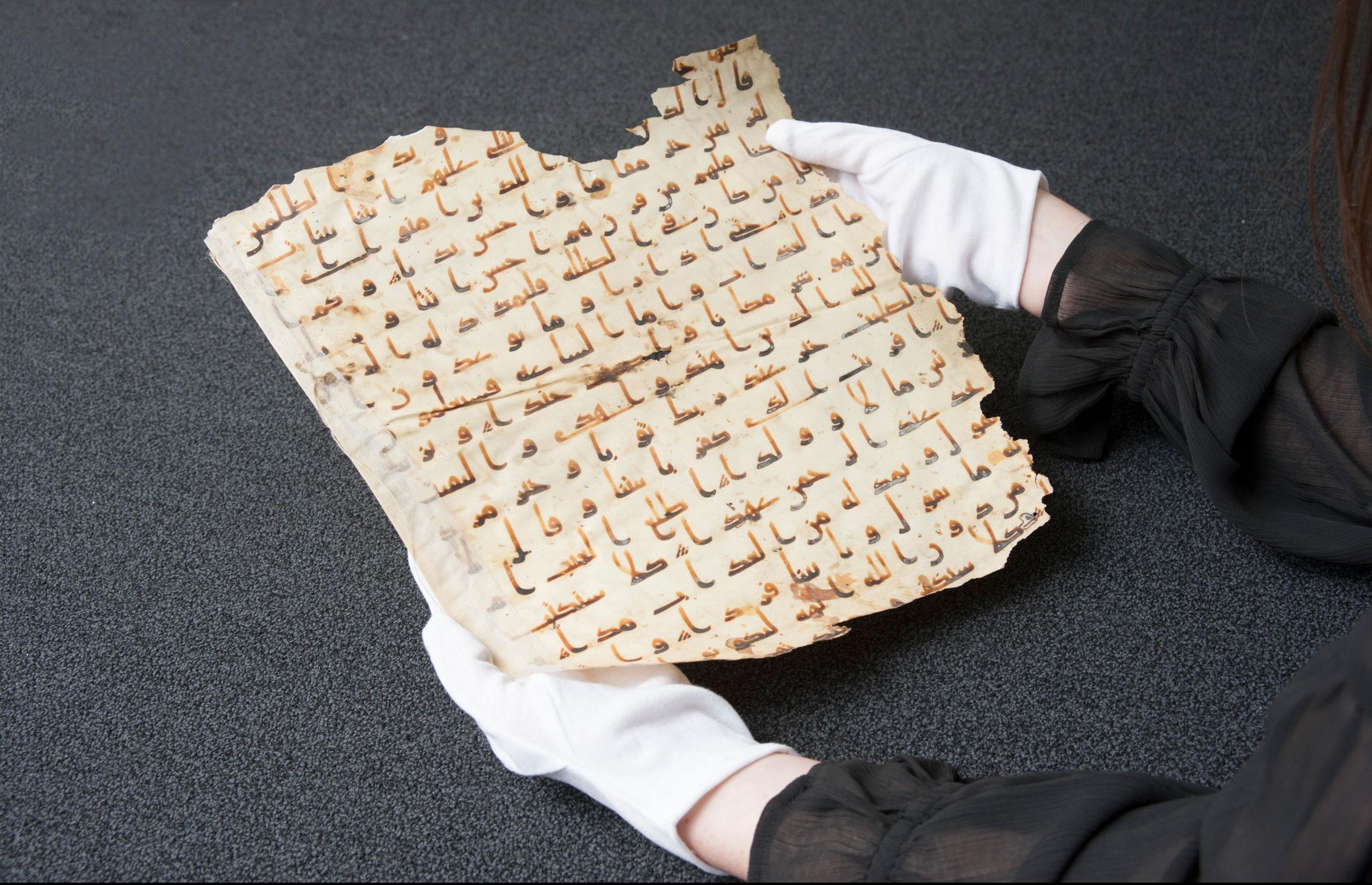 قدیمیترین صفحه قران به قیمت ۱ میلیون پوند فروخته شد