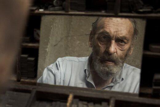 پایان فیلمبرداری «حروفچین» در تهران