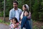 شهاب حسینی با «اولین برف» به جشنواره فیلم پکن میرود