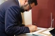 معاون وزیر فرهنگ:هنرستانهای ایران به گلستان و بوستانِ بیخزان میمانند