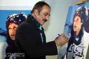 ابوالفضل جلیلی، فیلم سازان را فراخواند