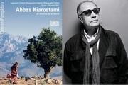 مستندی درباره عباس کیارستمی در ویژه برنامه فرانسوی ها نمایش داده میشود