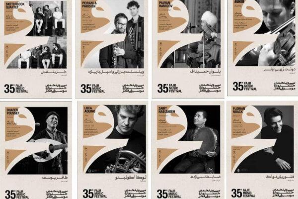معرفی 8 گروه خارجی در جشنواره موسیقی فجر
