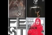 ۳ فیلم ایرانی مهمانِ جشنواره بلگراد شدند