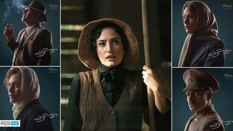 """رونمایی از تیتراژ سریال """"خاتون"""" با موسیقی شنیدنی کیهان کلهر"""