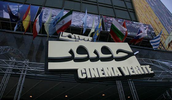 شش فیلم ایرانی به بخش مسابقه بینالملل سینماحقیقت راه یافتند