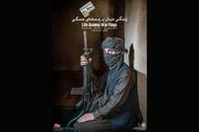 «زندگی میان پرچمهای جنگی» به اکران آنلاین رسید